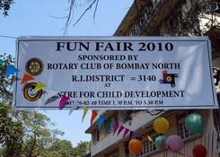 Fun fair 2010