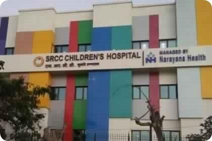 SRCC hospital image