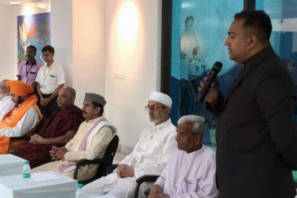 SRCC Multi Faith Blessings Ceremony